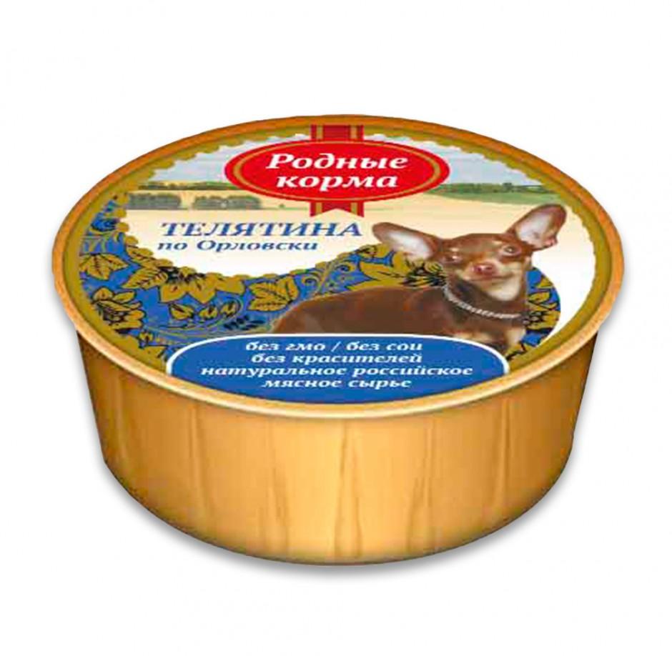 Родные Корма Консервы из натурального мяса для взрослых собак мелких пород, в ассортименте, 10*125 г
