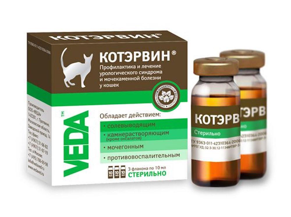 КотЭрвин Раствор для лечения и профилактики урологического синдрома и мочекаменной болезни кошек, 3*10 мл, Веда