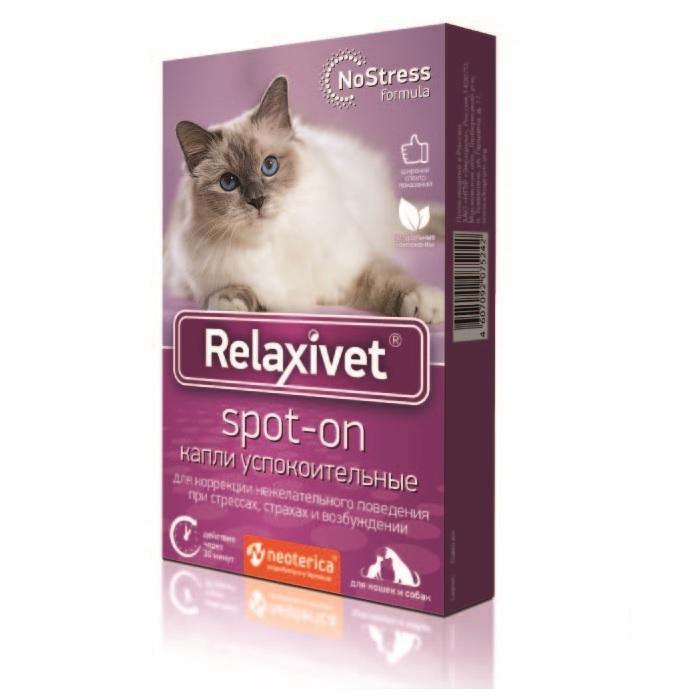 Экопром Капли успокоительные Relaxivet Spot-on на холку для взрослых кошек и собак, 0,5 мл*4 пипетки, Экопром