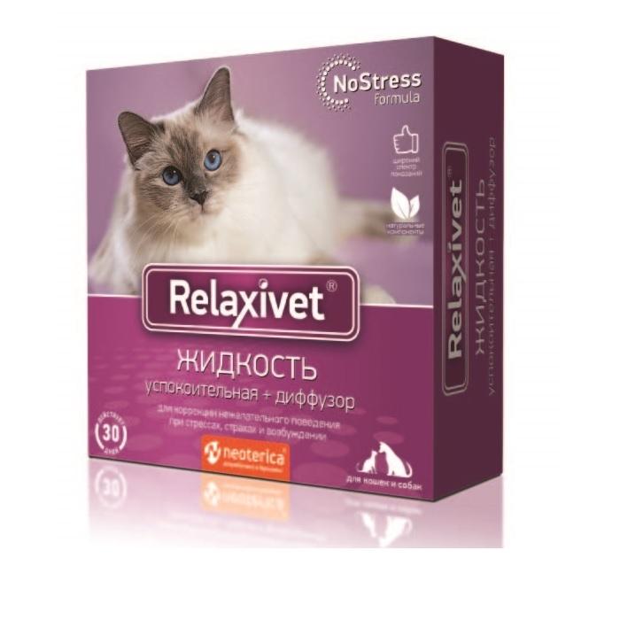 Экопром Успокоительная жидкость Relaxivet для взрослых кошек и собак, 45 мл, в ассортименте, Экопром