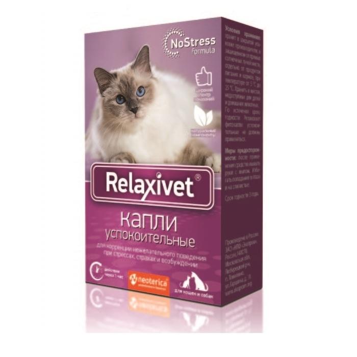 Экопром Капли успокоительные Relaxivet для взрослых кошек и собак, 10 мл, Экопром