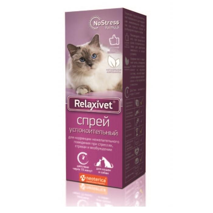 Экопром Спрей успокоительный Relaxivet для взрослых кошек и собак, 50 мл, Экопром