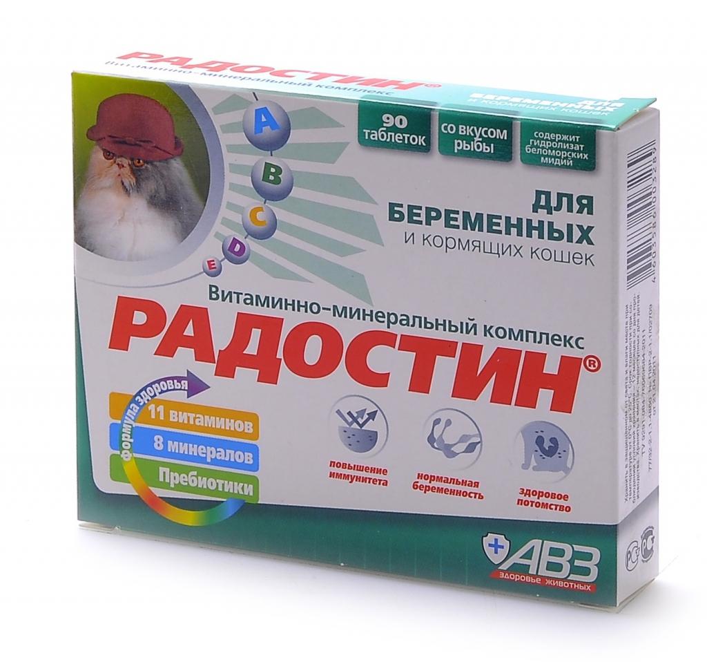 АВЗ Витаминно-минеральный комплекс Радостин для беременных и кормящих кошек, 90 таб, АВЗ