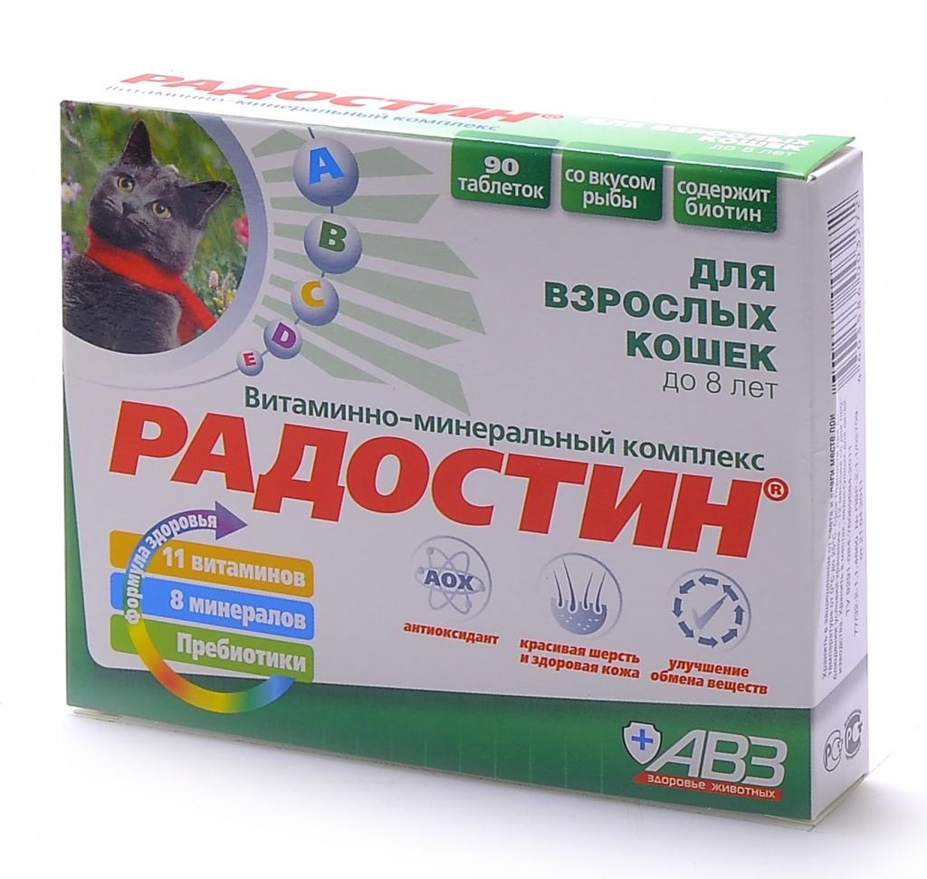 АВЗ Витаминно-минеральный комплекс Радостин для кошек до 8 лет, 90 таб, АВЗ