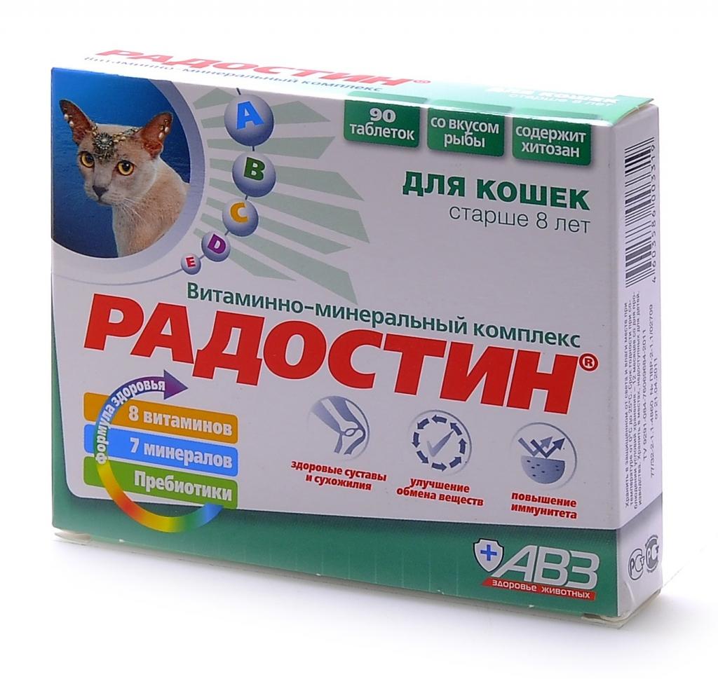 АВЗ Витаминно-минеральный комплекс Радостин для кошек старше 8 лет, 90 таб, АВЗ
