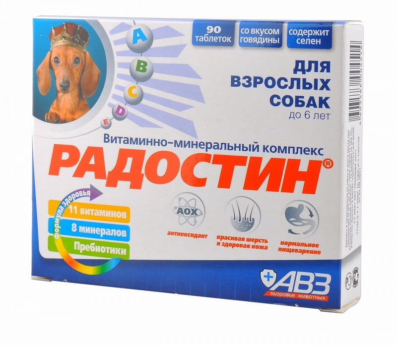 АВЗ Витаминно-минеральный комплекс Радостин для собак до 6 лет, 90 таб, АВЗ