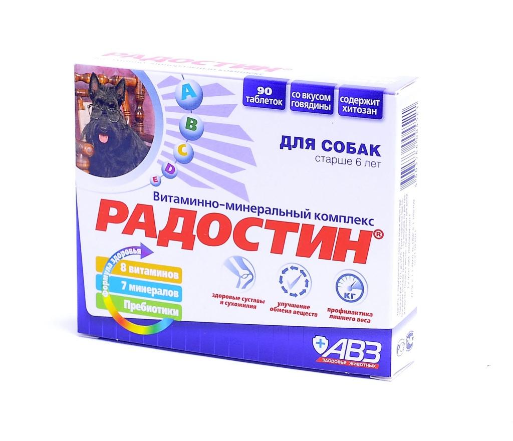 АВЗ Витаминно-минеральный комплекс Радостин для собак старше 6 лет, 90 таб, АВЗ