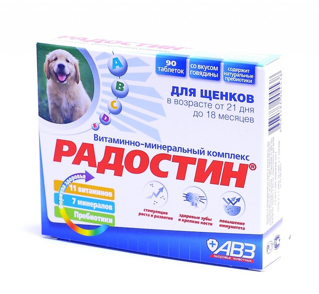 АВЗ Витаминно-минеральный комплекс Радостин для щенков от 21 дня до 18 месяцев, 90 таб, АВЗ
