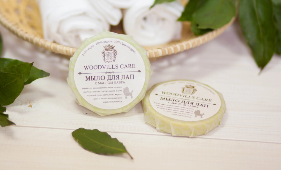 Вудвиллс Мыло для лап ранозаживляющее с маслом Лавра Woodvills Care, для собак и кошек, 70 г, Вудвиллс