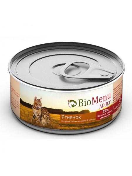БиоМеню Консервы Adult мясной паштет для взрослых кошек, в ассортименте, 24*100 г, BioMenu