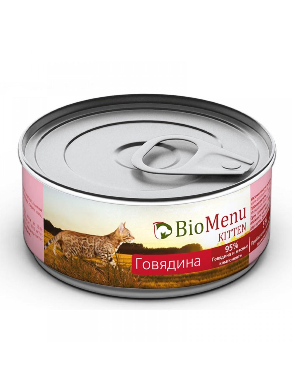 БиоМеню Консервы Kitten для котят, в ассортименте, 24*100 г, BioMenu