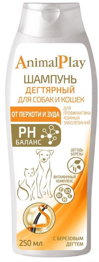 Энимал Плэй Шампунь для собак и кошек, в ассортименте, 250 мл, Animal Play