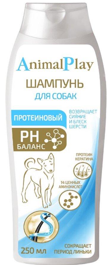 Энимал Плэй Шампунь протеиновый для собак всех пород, 250 мл, Animal Play