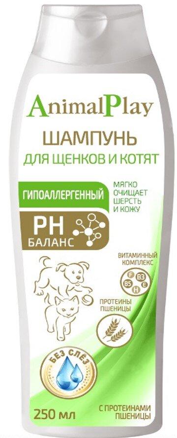 Энимал Плэй Шампунь гипоаллергенный с протеинами пшеницы и витаминами для щенков и котят, 250 мл, Animal Play