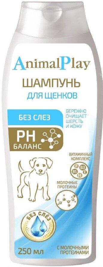 Энимал Плэй Шампунь Без слез для щенков и котят, в ассортименте, 250 мл, Animal Play
