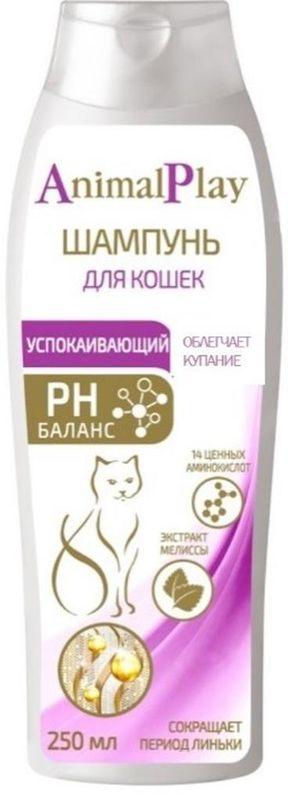 Энимал Плэй Шампунь успокаивающий с экстрактом мелиссы для кошек, 250 мл, Animal Play