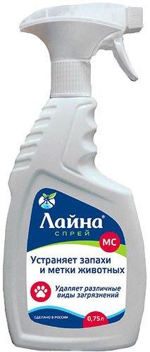 Лайна МС Спрей для устранения запахов и меток домашних животных, в ассортименте, 750 мл