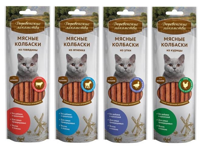 Деревенские лакомства Мясные колбаски для кошек, в ассортименте, 50 г