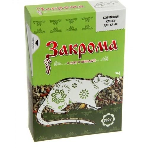Закрома Кормовая смесь для крыс, 900 г