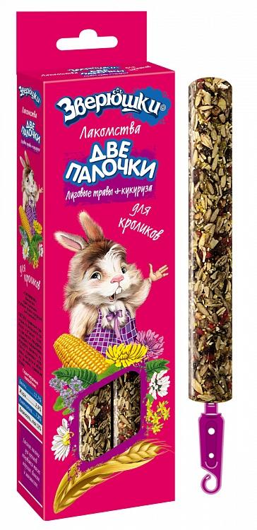 Зоомир Лакомство Зверюшки для кроликов, Луговые травы/Кукуруза