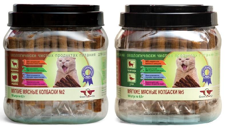 Грин Кьюзин Лакомство Подвижность для стерилизованных кошек, в ассортименте, 650 г, Green Qzin