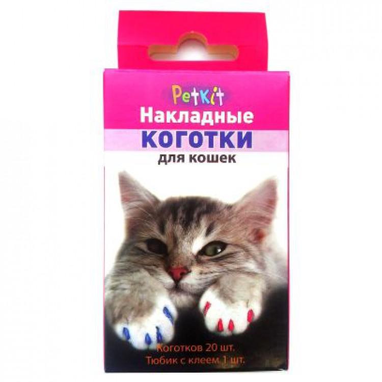 Пет Кит Защитные коготки (накладные колпачки-антицарапки), размер L, для кошек весом свыше 6 кг, 20 шт, красные, винил, PetKit