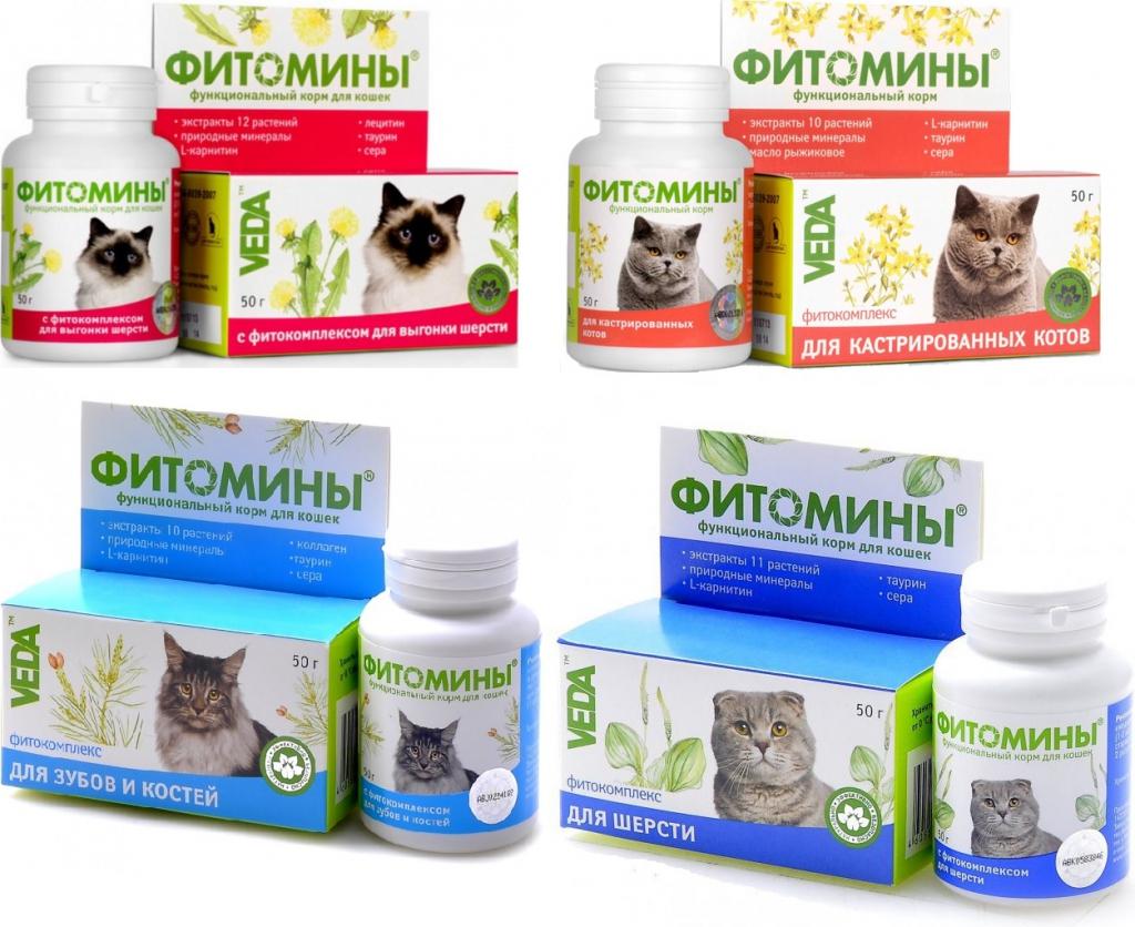 Веда Фитомины для кошек, 50 г, 100 таблеток, в ассортименте