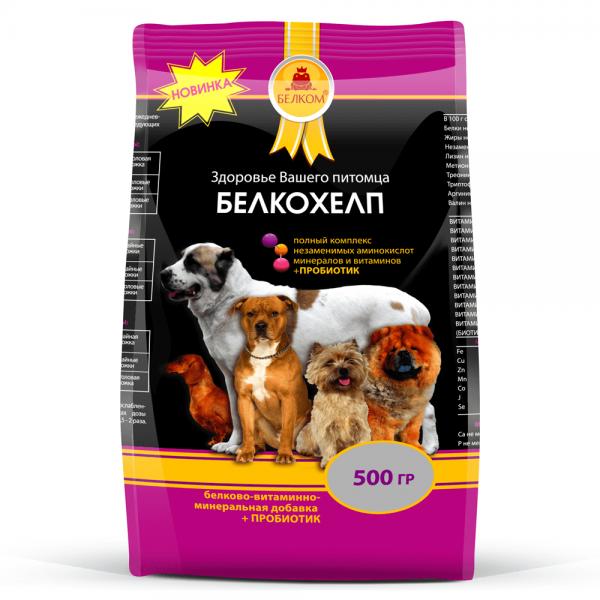 Белком Белково-витаминная минеральная добавка Белкохелп для собак и щенков, 500 г