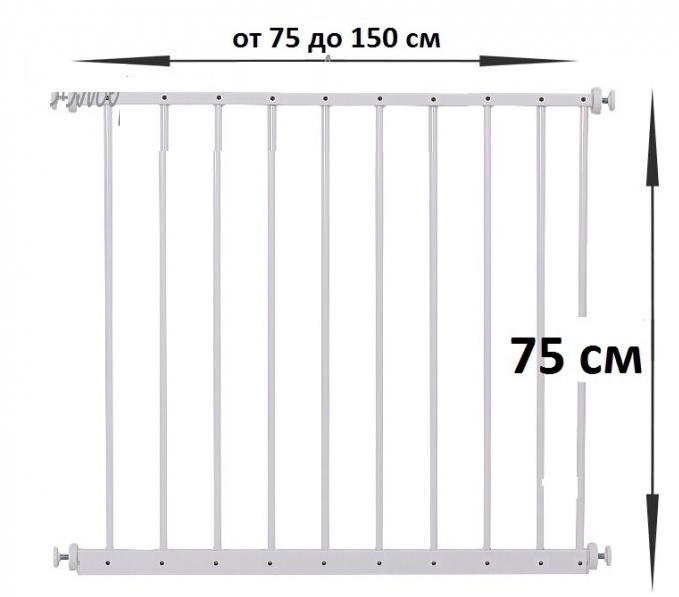 Доглэнд Перегородка DG-04 без калитки для животных, детей, высота 75 см, ширина 75-150 см, металл, цвет белый, Dog Land
