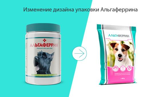 Альгаферрин Витаминно-минеральная добавка для собак для профилактики и лечения железодефицитной анемии, 400 г