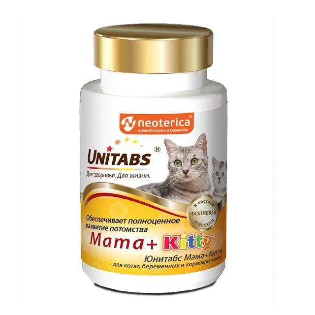 Unitabs Витаминно-минеральная добавка Mama+Kitty с Q10 для котят, беременных и кормящих кошек, 100 таблеток, Экопром