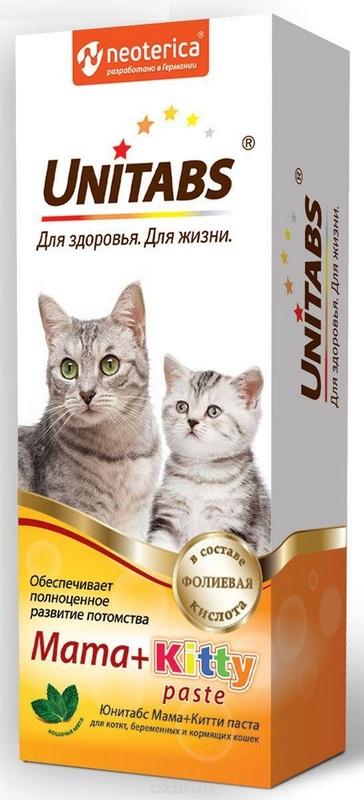 Unitabs Витаминно-минеральая добавка Mama Kitty Паста для котят, кормящих и беременных кошек, 150 г, Экопром