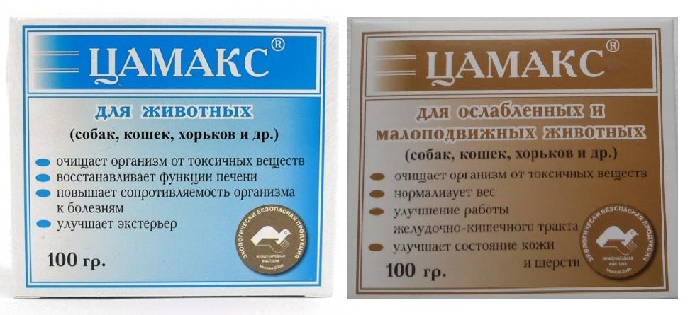 Цамакс Минерально-витаминный комплекс для животных, в ассортименте, 100 г
