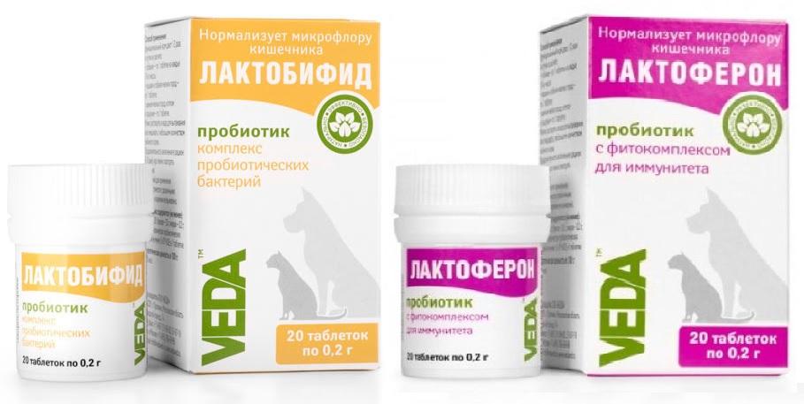 Веда Пробиотик для всех видов животных, в ассортименте, 20 таблеток, VEDA