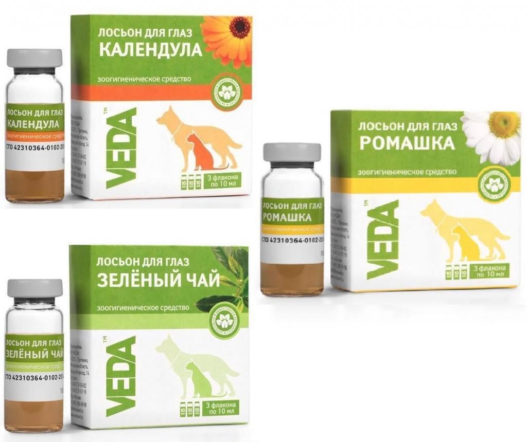 Веда Фитоэлита Лосьон антибактерицидный для глаз собак, кошек, хорьков, грызунов, в ассортименте, 3 флакона по 10 мл, Veda