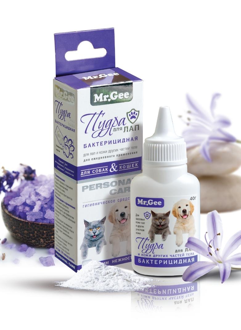 Мр.Джи Бактерицидная пудра для лап и кожи кошек и собак, 40 г, Mr.Gee