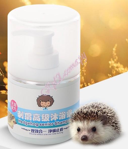 Шампунь увлажняющий Hedgehog Senior Shampoo для африканских ежей, 250 мл, Dr. Thorn