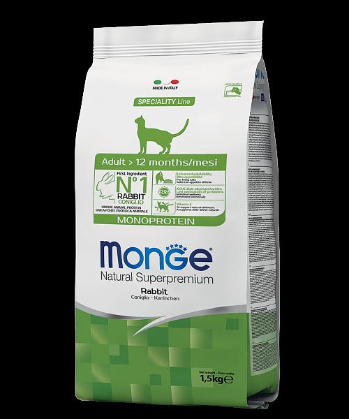 Монже Корм Cat Monoprotein Adult Rabbit для взрослых кошек, Кролик, в ассортименте, Monge