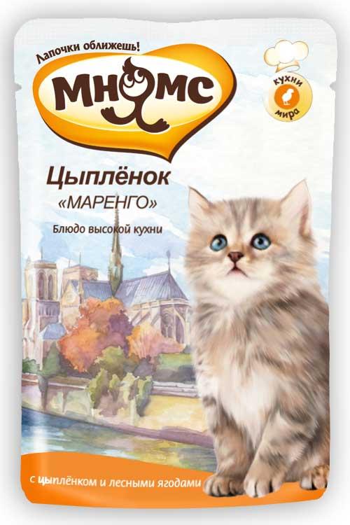Мнямс Паучи для котят Цыпленок Маренго, 85 г