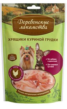 Деревенские лакомства Хрящики куриной грудки для собак мини-пород, 80 г