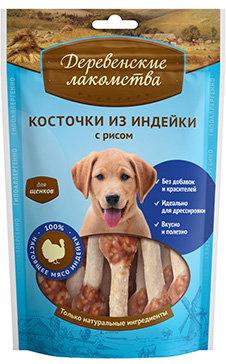 Деревенские лакомства Косточки для щенков, Индейка/Рис, 100 г