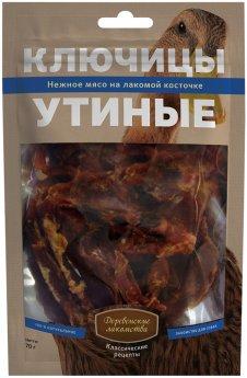 Деревенские лакомства Классические рецепты Ключицы утиные для собак всех пород, 70 г