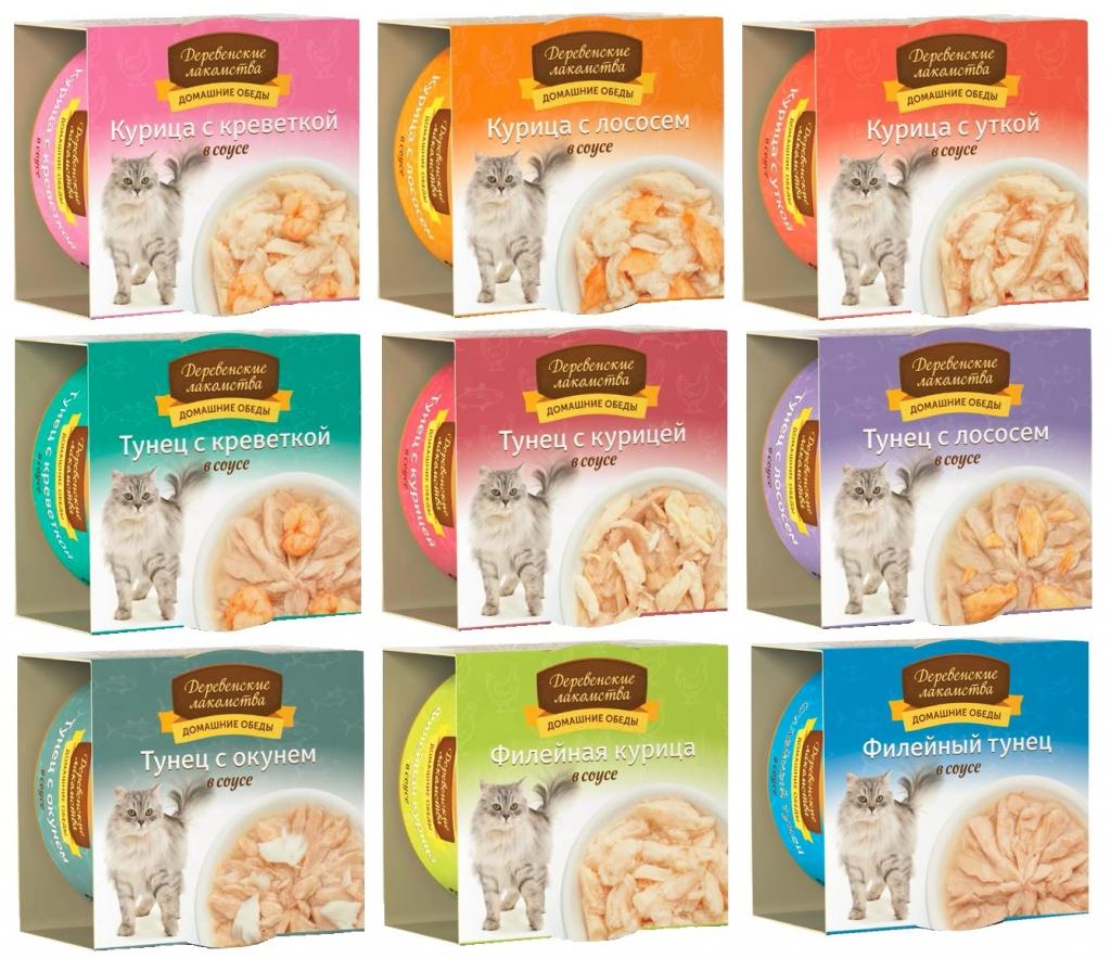 Деревенские лакомства Консервы Домашние обеды в соусе для кошек всех пород, в ассортименте, 80 г