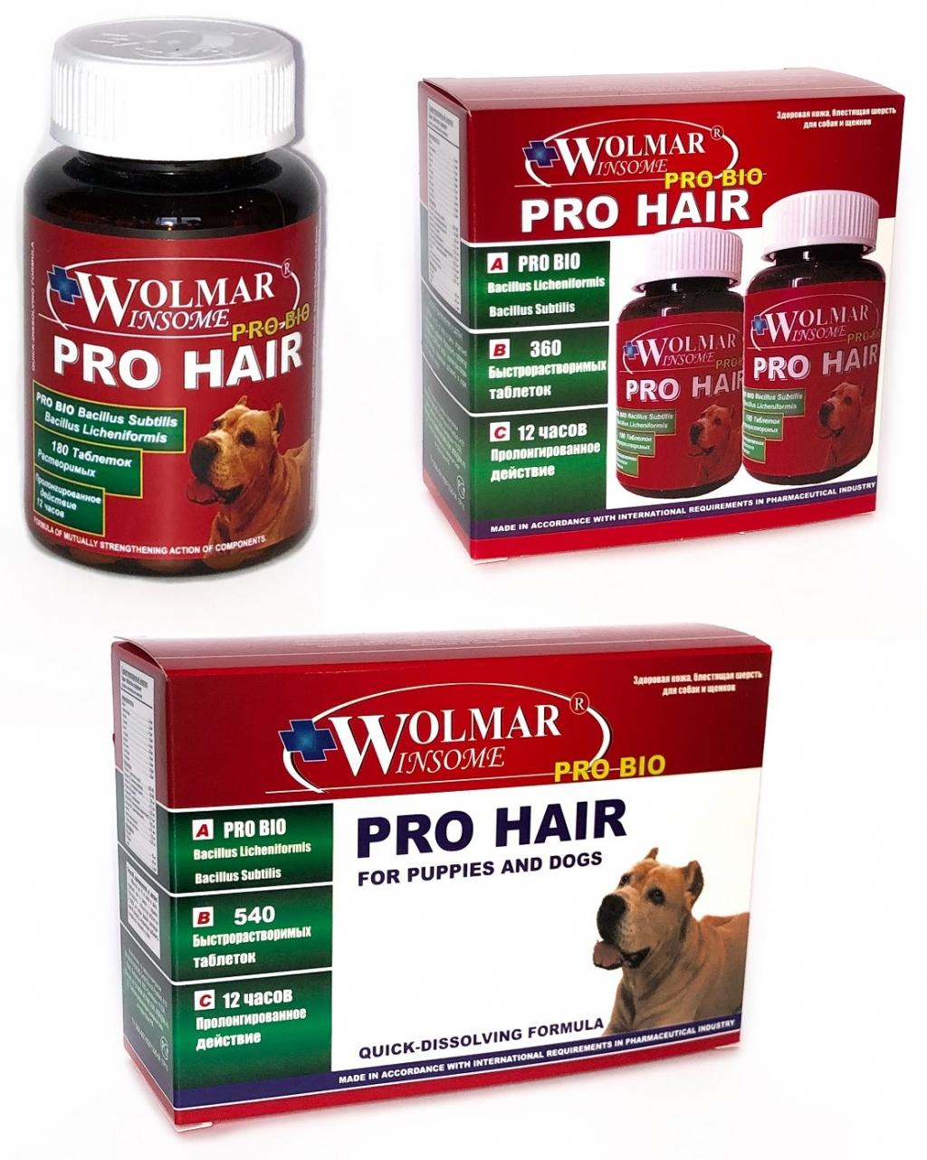Волмар Винсом Комплекс Pro Bio Pro Hair для улучшения состояния кожи и шерсти у щенков и собак, в ассортименте, Wolmar Winsome
