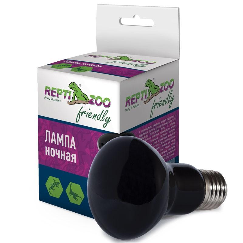 Репти Зоо Лампа ночная Friendly для террариумов, в ассортименте, Repti Zoo