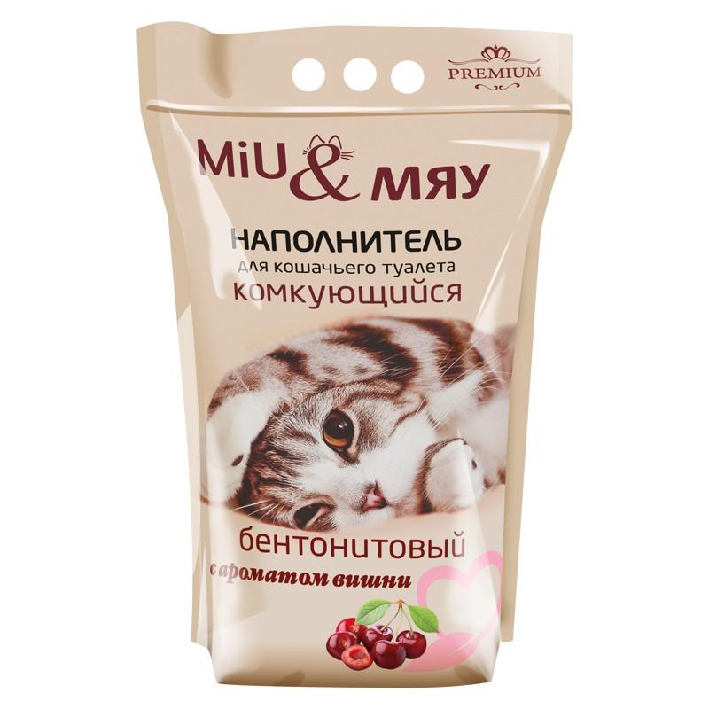 МиуМяу Наполнитель бентонитовый комкующийся для кошачьих туалетов, 8 л, с ароматом вишни, MiuМяу