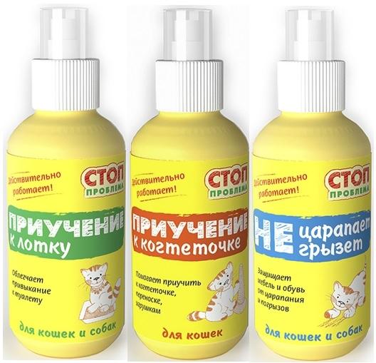 Экопром Спрей Стоп проблема для собак и кошек, в ассортименте, 120 мл