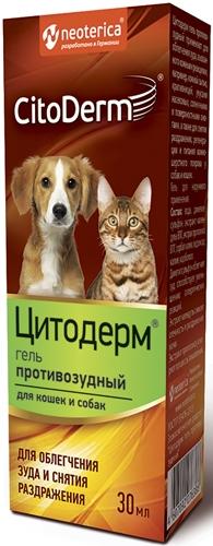 Цитодерм Гель противозудный D109 для кошек и собак, 30 мл