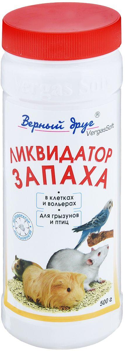 Верный Друг Ликвидатор запаха в клетках и вольерах для грызунов и птиц (порошок), 500 г