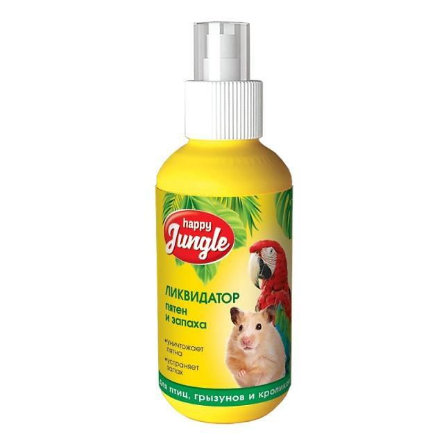 Хэппи Джангл Ликвидатор пятен и запаха J305 для птиц и грызунов, 120 мл, Happy Jungle